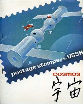 Cosmos: Postage Stamps of the USSR