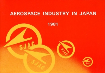 Aerospace Industrie in Japan 1981