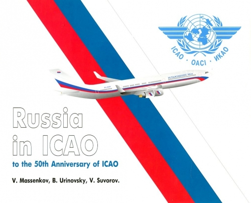 Russia in ICAO: to the 50th Anniversary of ICAO