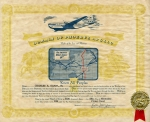 Pan American Clipper Flying Clould - certificate for crossing the International Dateline: Domain of Phoebus Apollo - Ruler of the Sun and Heavens