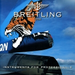Breitling: Instruments for Professionals